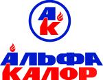 Альфа-Калор СООО