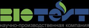 """ООО """"НПК Биотест"""""""