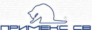Клининговая компания «Примекс СВ»