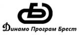 Белорусско-итальянское предприятие Динамо Програм Брест ООО