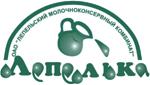 Лепельский молочноконсервный комбинат ОАО