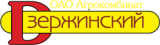 Агрокомбинат Дзержинский ОАО
