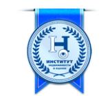 Институт недвижимости и оценки РУП