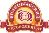 Волковысский мясокомбинат ОАО