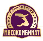 Борисовский мясокомбинат ОАО