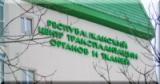 9-я городская клиническая больница г. Минска УЗ